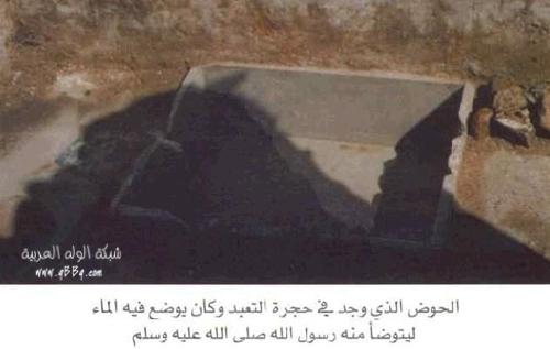 صور نادرة لمنزل الرسول صلى الله عليه وسلم 14456_1219487390.jpg