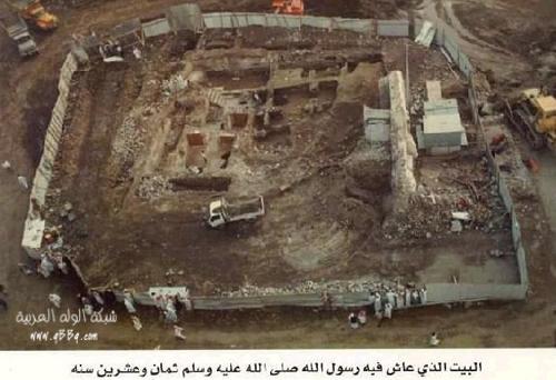 صور نادرة لمنزل الرسول صلى الله عليه وسلم 14456_1236466853.jpg