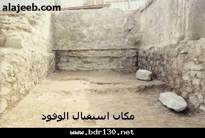 صور نادرة لمنزل الرسول صلى الله عليه وسلم 14456_1442497273.jpg