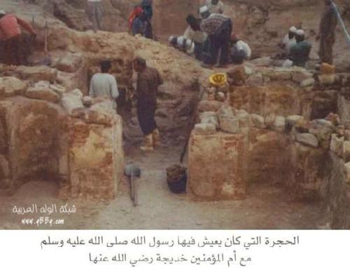 صور نادرة لمنزل الرسول صلى الله عليه وسلم 14456_1798854669.jpg