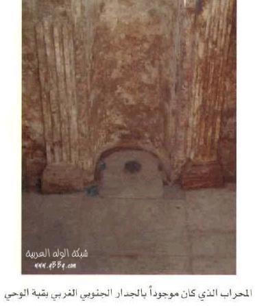 صور نادرة لمنزل الرسول صلى الله عليه وسلم 14456_552682281.jpg