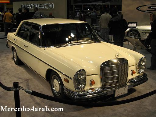 7fe8baf3c تقرير كامل ومتكامل عن تصفيح السيارات [الأرشيف] - منتدى مرسيدس بنز العرب